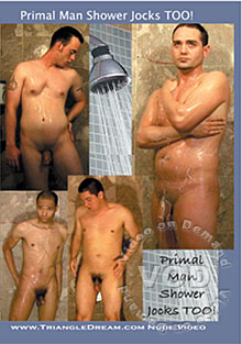 Primal Man Shower Jocks Too!