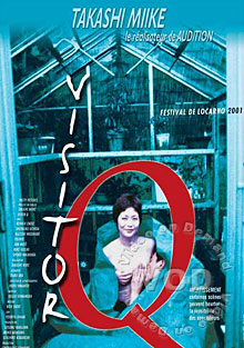 Visitor Q Box Cover
