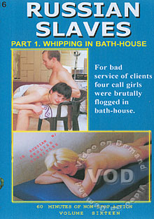 Russian Slaves Part 1. - Whipping In Bath-House Box Cover