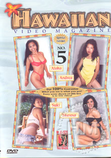 Hawaiian Video Magazine no. 5 Box Cover