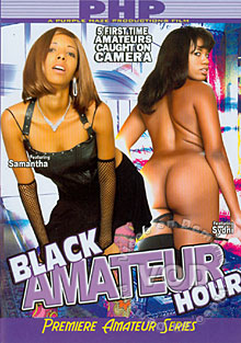 Black Amateur Hour Box Cover