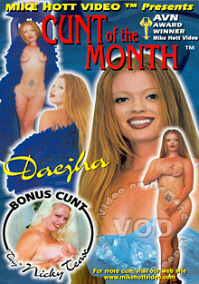 Cunt Of The Month - Daejha Box Cover