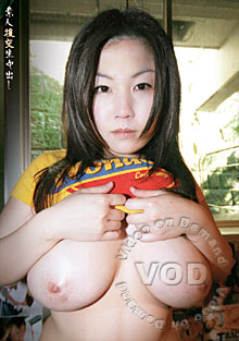 Japanese Pervert Paying Real Amateurs For A Cream Pie 23 Box Cover
