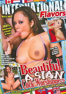 Beautiful Asian Cock Worshippers Box Cover