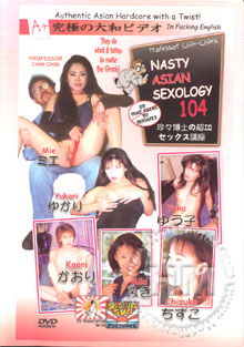Nasty Asian Sexology 104 Box Cover