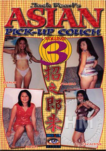 Asian Pick-Up Couch Volume 3 Box Cover