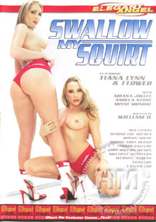 Swallow My Squirt Box Cover
