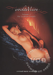 ErocktaVision Volume 1 - The Lesbian Couple Box Cover