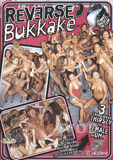 Reverse Bukkake Box Cover