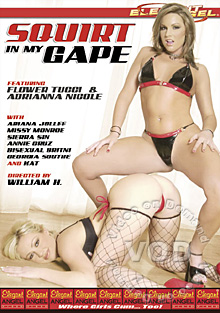 Squirt In My Gape Box Cover
