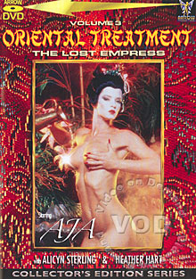 Oriental Treatment 3:  The Lost Empress