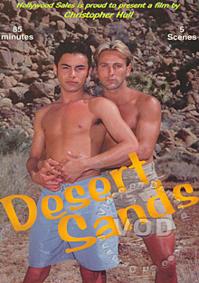Desert Sands Box Cover - Login to see Back