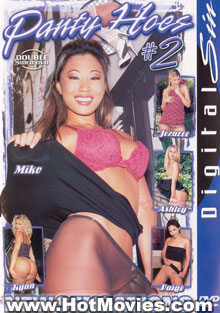 Panty Hoes #2 Box Cover