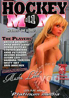 Hockey Moms #11 (Disc 2) Box Cover
