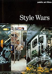 Style Wars (804791000412)