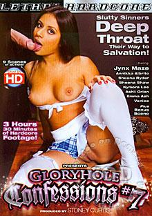 Gloryhole Confessions 7 Box Cover