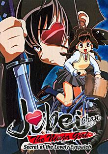 Jubei Chan - The Secret Of The Lovely Eyepatch Episode 8