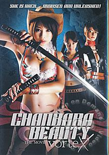 Chanbara Beauty: Vortex