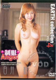 Earth Collection Vol. 4 - Angel