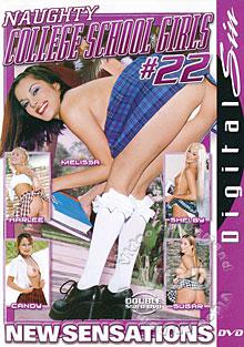 Naughty College School Girls #22 Box Cover