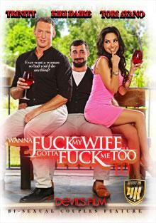 Wanna Fuck My Wife Gotta Fuck Me Too 10 Box Cover