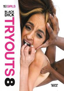 Black Dick Tryouts 8