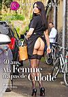 Video: 40 Years Old, My Wife Has No Panties (French)