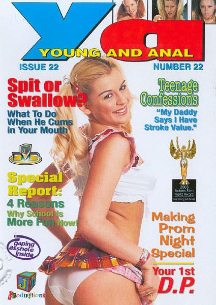 Young And Anal Number 22 Box Cover