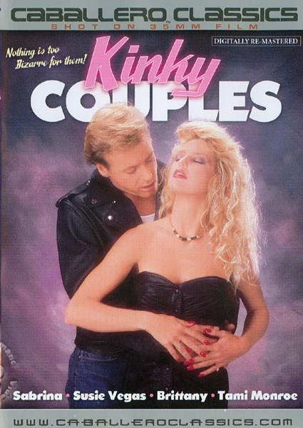Kinky Couples Box Cover