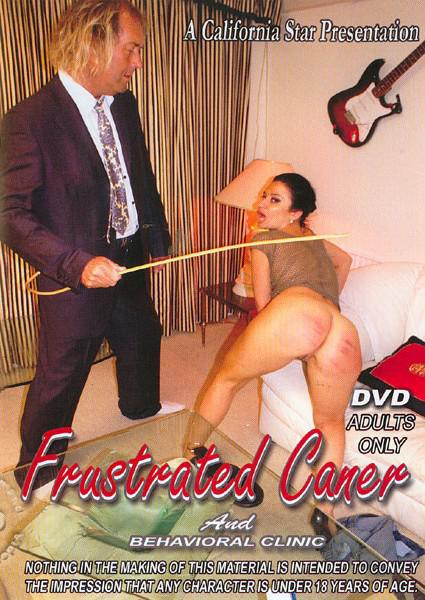 Frustrated Caner & Behavioral Clinic Box Cover