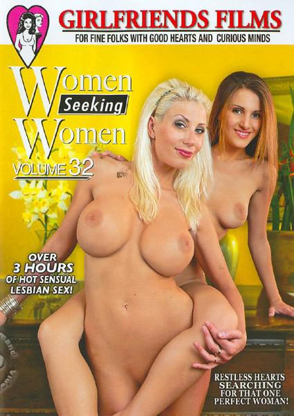 Women Seeking Women Volume 32 Box Cover