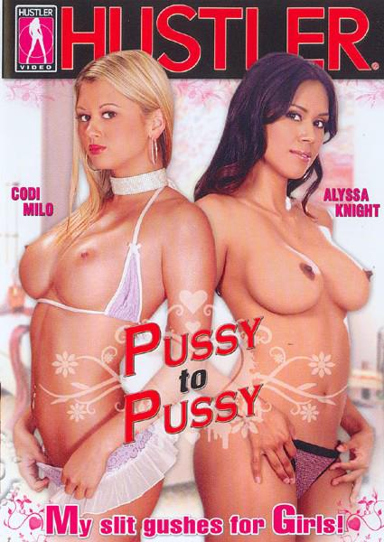 Pussy to Pussy Box Cover