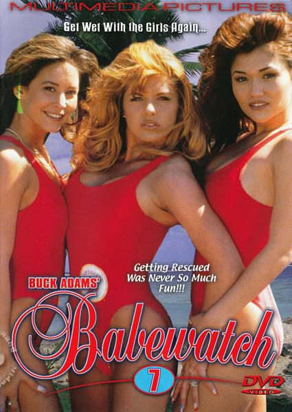 Babewatch 7 Box Cover