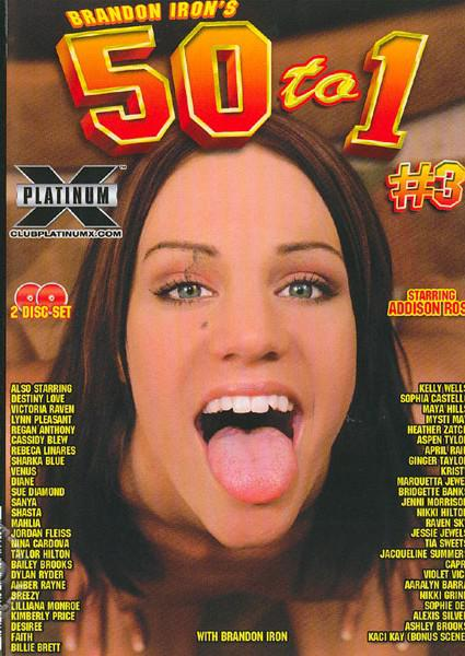 50 to 1 #3 (Disc 2)