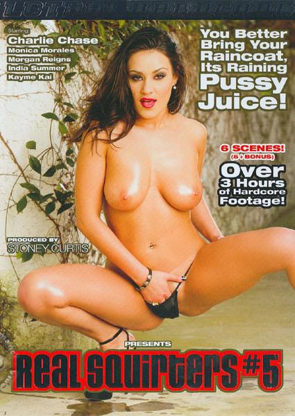 Real Squirters #5 Box Cover