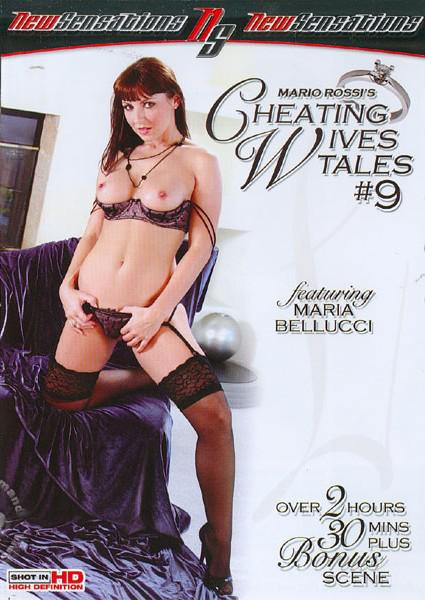 Cheating Wives Tales #9