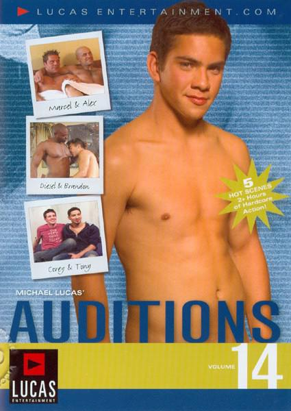 Lucas Auditions 20 Homosexuell DVD