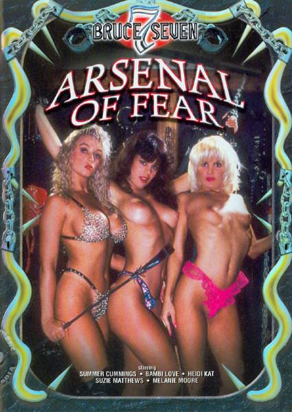 Arsenal Of Fear