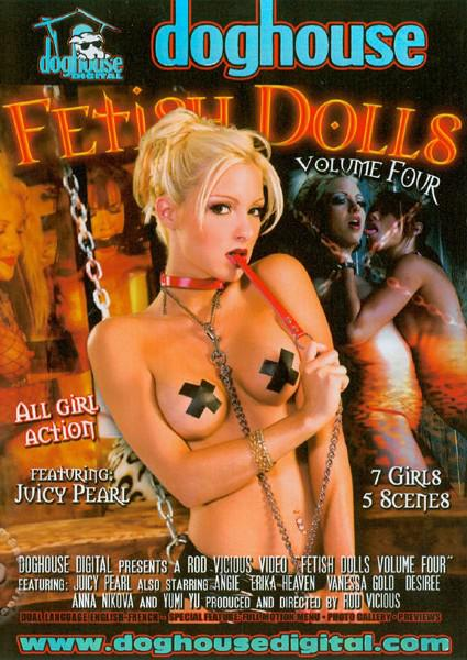 Fetish Dolls Volume 4 Box Cover