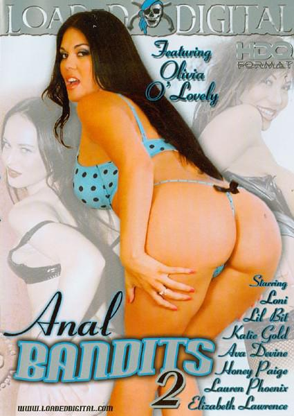 Anal Bandits 2 Box Cover