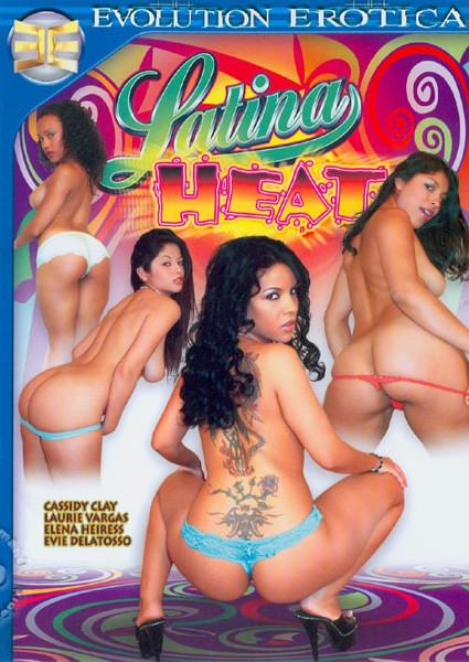 Latina Heat Box Cover