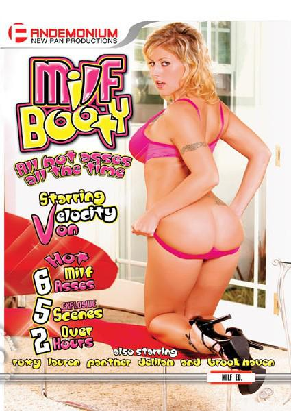 MILF Booty Box Cover