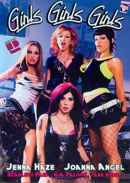 Girls Girls Girls Box Cover