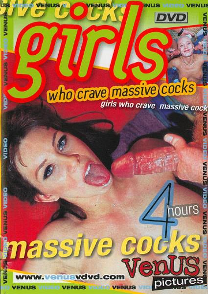 Girls Who Crave Massive Cocks Box Cover