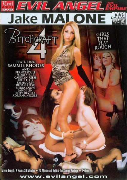 Bitchcraft 4 Box Cover
