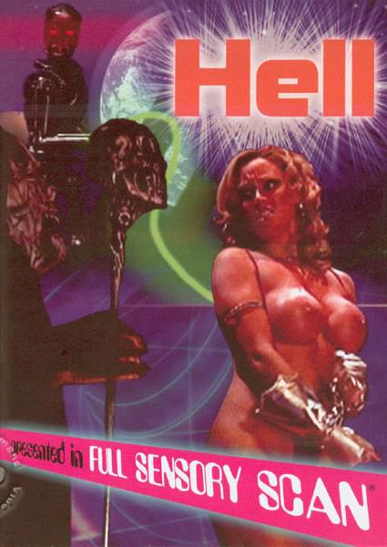 Hell Box Cover