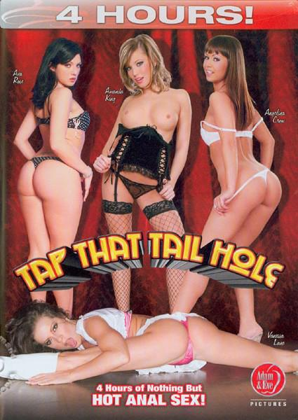 Tap That Tail Hole Box Cover