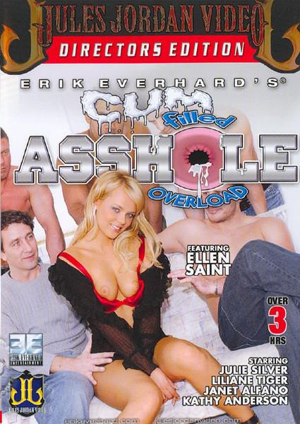 Cum Filled Asshole Overload Box Cover