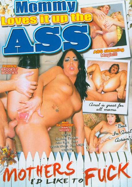 Mommy Loves It Up The Ass Box Cover