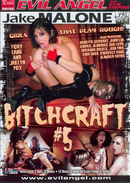 Bitchcraft #5 Box Cover